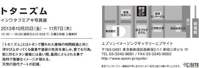DM_1c最終web.jpg